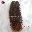 20 inch Curly Human Hair Weave  – Double Drawn