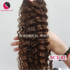 26 inch Curly Weave Remy Hair Extensions - Double Drawn