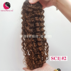28 inch Long Curly Hair Weave Extensions - Double Drawn