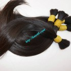 20 inch Remy Virgin Hair Extensions - Straight Single