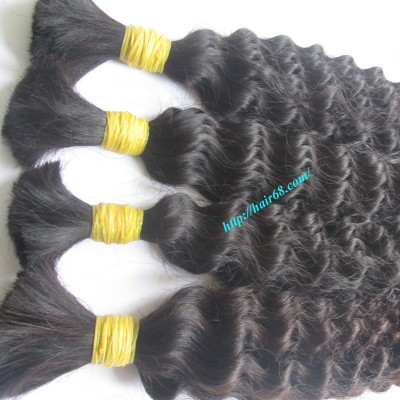 12 inch Thick Curly Hair - Double