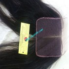22 INCHES MIDDLE PART LACE CLOSURE STRAIGHT 4x4